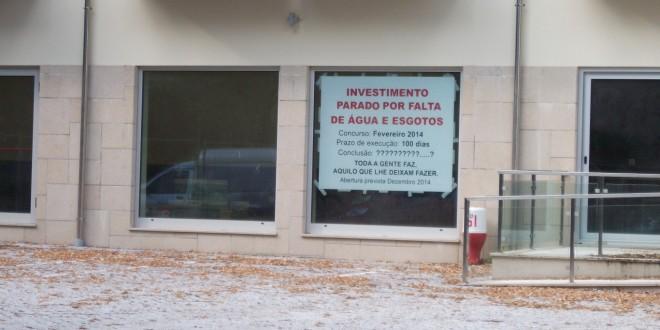 Hotel na localidade de Ponte das Três Entradas parado por falta de água e saneamento