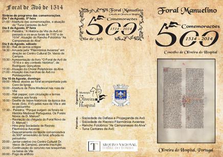 Freguesia de Avô comemora cinco séculos do Foral Manuelino