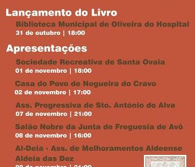 Obra sobre linguagem dos pedreiros lançado em Oliveira do Hospital